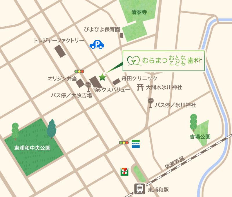 埼玉県さいたま市緑区東浦和5丁目14-10